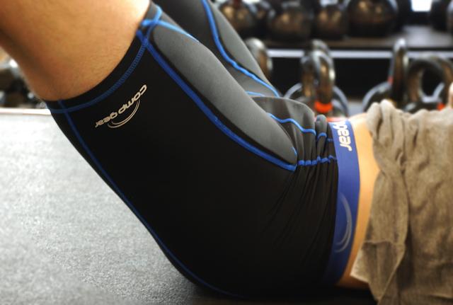 compgear compression shorts